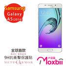 Moxbii Samsung Galaxy A5(2016) 抗衝擊 9H 太空盾 Plus 背面保護貼(非滿版)