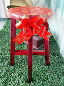 高腳椅 台灣製造 新娘嫁妝 結婚用品【皇家結婚用品百貨】