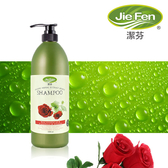 JIE FEN潔芬 植萃強韌洗髮凝露1000ML(玫瑰)(保濕型)