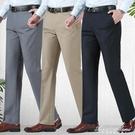 夏季薄款西褲男直筒褲寬鬆男士正裝褲子休閒西裝褲商務男褲西服褲 黛尼時尚精品