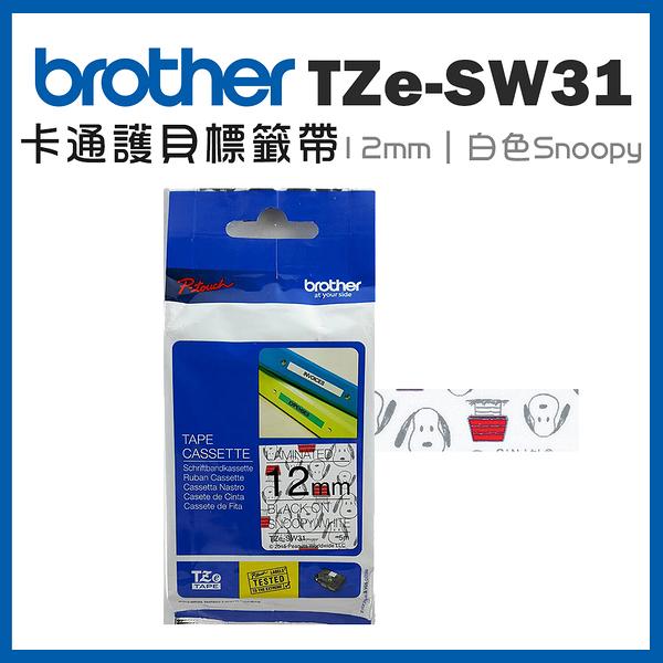 Brother TZe-SW31 Snoopy護貝標籤帶 ( 12mm 白底黑字 )