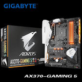 GIGABYTE 技嘉 GA-AX370-GAMING 5 AM4 主機板