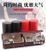 手錶收藏盒旅行便攜式手錶收納盒圓筒手錶包收藏盒珠寶飾品首飾收納整理盒