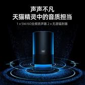 智慧音響 X1智能音箱家用藍牙音箱小音響無線AI語音助手送禮之選 莎瓦迪卡