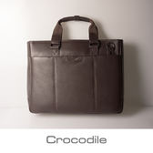 Crocodile Luster系列公事包0104-07104