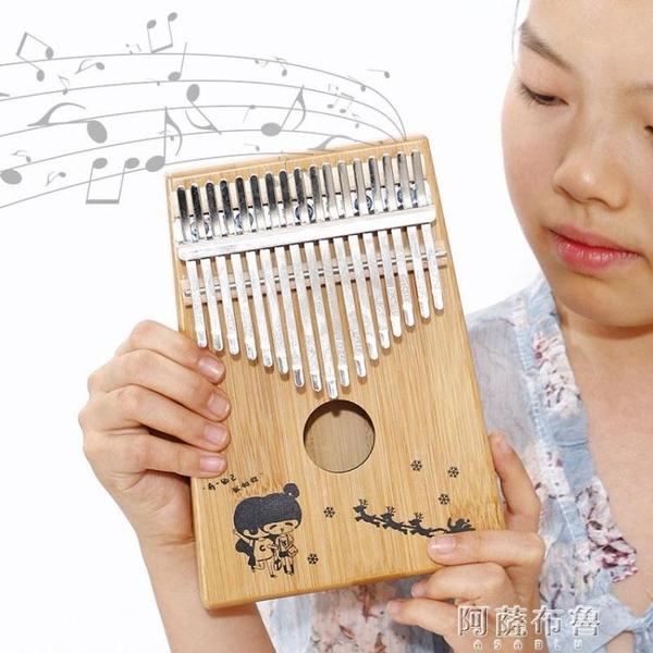 拇指琴 拇指琴卡林巴琴初學者兒童禮物DIY入門17音琴譜kalimba樂器手指琴 新年禮物