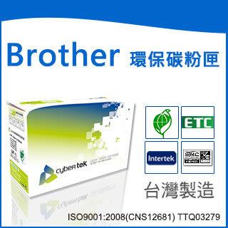 榮科 Cybertek Brother DR-620 環保感光滾筒BR-TN650D / 個
