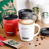 杯子女學生韓版馬克杯帶蓋勺保溫咖啡創意潮流不銹鋼辦公室水杯 zm930『男人範』