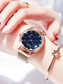 手錶女學生韓版簡約網紅ins風滿天星空時尚女士石英電子防水女錶