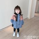 兒童風衣 兒童外套春秋款新款洋氣正韓女童裝夾克拼色連帽防風衣沖鋒衣 嬡孕哺