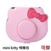 FUJIFILM mini Hello Kitty 富士拍立得 專用 大頭貓皮套 皮質包 皮套 附背帶 相機包 副廠 可傑