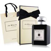 Jo Malone 茉莉與金盞花香水(50ml)附品牌提袋