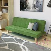 聖誕交換禮物 多功能實木沙發床可折疊雙人客廳簡約小戶型布藝懶人沙發床