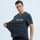 短袖T恤 夏季冰絲男士短袖T恤男圓領速干彈力加肥加大碼休閒運動健身服
