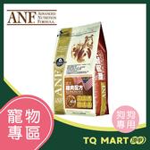 ANF 成犬雞肉配方〈小顆粒〉1.5kg【TQ MART】