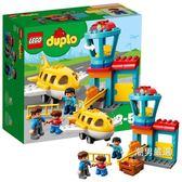 樂高積木樂高得寶系列10871我的飛行初體驗LEGODUPLO積木玩具xw