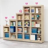 【水晶晶家具/傢俱首選】HT0343-13法蘭克2.6×6.1呎原切橡木正木心板開放式書櫃(No.5)