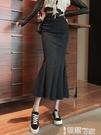 魚尾裙 2021年新款高腰一步中長款裙子女早春季包臀裙顯瘦魚尾開叉半身裙 【99免運】