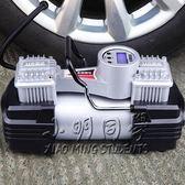12V汽車車載充氣泵 雙缸便攜式電動車用輪胎打氣筒 220v NMS 小明同學
