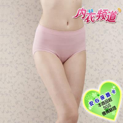 內衣頻道♥697 台灣製 典雅緹花 彈性優 中高腰 無縫內褲 -FREE 6入組 (適合M~XL)
