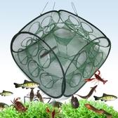 魚網捕魚工具自動蝦籠捕魚籠捕蝦網漁網 cf 全館免運