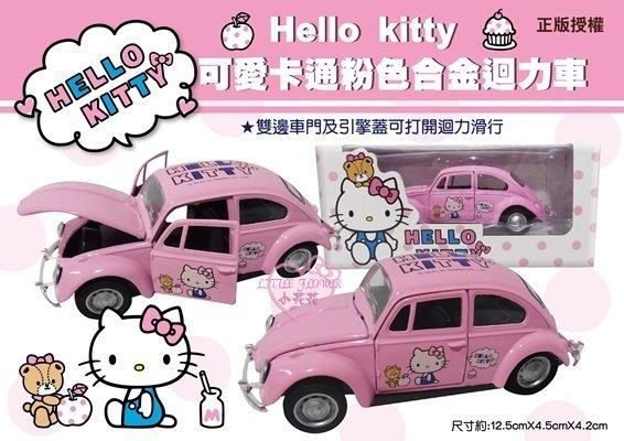 小花花日本精品HelloKitty粉色迴力金龜車玩具車小汽車古董小汽車11706106
