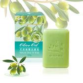 蜂王天然橄欖活膚皂 ◆86小舖 ◆
