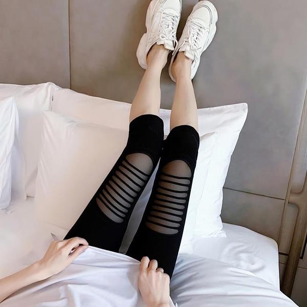 七分褲 蕾絲打底褲女夏七分褲2021新款韓版百搭顯瘦網紗外穿破洞漁網短褲 歐歐