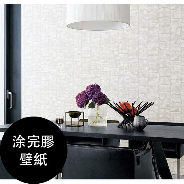 工業風水泥牆+磚紋 灰色牆 混凝土紋壁紙 FE-1012【塗完膠壁紙- 單品5m起訂】