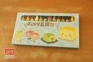 溫柔的豆腐 12色蠟筆 KRT-215068