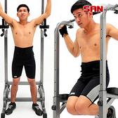 【SAN SPORTS】第二代室內單槓雙槓+伏地挺身器.健腹機健腹器.拉單槓吊單槓.運動健身器材專賣店