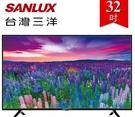 【SANLUX 台灣三洋】32型FHD液晶顯示器+視訊盒(SMT-32TA3)