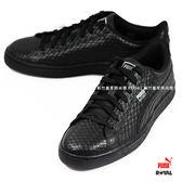 PUMA 新竹皇家 BASKET CLASSIC 黑色 皮革 運動休閒鞋 男款.A8912