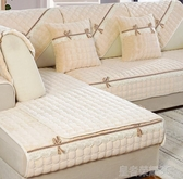 冬季毛絨沙發墊坐墊子簡約現代布藝防滑四季通用全包萬能套罩全蓋