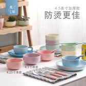 【618好康鉅惠】日式家用陶瓷碗可愛創意米飯碗簡約
