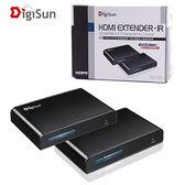 [富廉網] DigiSun EH120 HDMI 120公尺 Cat5/5e/6影音訊號延長器+同步傳輸紅外線遙控訊號