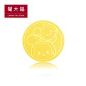 可愛米妮黃金金章/金幣(圓形) 周大福 TSUM TSUM系列