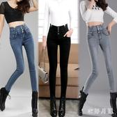 高腰牛仔褲女2020年春季女士緊身小腳褲修身顯瘦顯高新款大碼長褲 DR34201【衣好月圓】