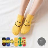 韓國襪子 彩底笑臉短襪【K0771】