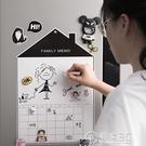冰箱貼創意ins北歐風冰箱留言板寫字板家...
