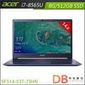 ACER swift5 SF514-53T-73HN i7-8565U 14吋 8G/512G FHD 觸控筆電(六期零利率)