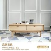 茶几 咖啡桌 矮桌 和風 KYOTO 英國BENTLEY DESIGN 英式鄉村【IW2422-05-2】品歐家具