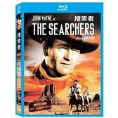 新動國際【搜索者 The Searchers】(BD+高畫質DVD) 藍光雙碟版