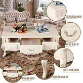 歐式小茶几簡約沙發電視櫃簡易白色小戶型客廳免運茶几桌子現代迷你組合wy