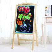 實木led電子熒光板手寫廣告牌展示牌銀發光屏寫字板留言板小黑板MJBL