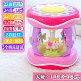 寶寶手拍鼓兒童可充電拍拍鼓早教益智1歲0-6-12個月嬰兒玩具3音樂『歐韓流行館』