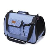 寵物包外出包外帶包背狗狗背包貓咪包狗包包外出便攜包貓籠子袋子