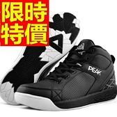 籃球鞋-經典個性魅力男運動鞋61k2【時尚巴黎】