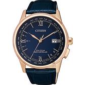 CITIZEN 星辰 光動能電波萬年曆手錶-藍x玫瑰金框/42.7mm CB0152-24L