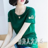 短袖t恤女裝2020夏裝新款韓版大碼胖mm小衫洋氣時尚中年媽媽上衣潮 yu12200『俏美人大尺碼』